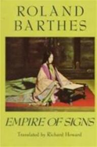 Het rijk van de tekens - Roland Barthes, Gijs Wallis de Vries (ISBN 9789071346057)
