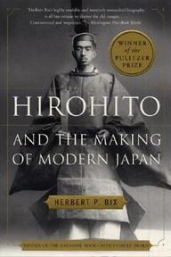 Hirohito and the Making of Modern Japan - Herbert P. Bix (ISBN 9780060931308)