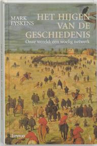 Het hijgen van de geschiedenis - M. Eyskens (ISBN 9789020952445)