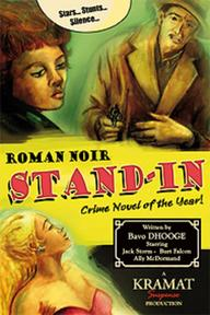 Stand in - Bavo Dhooge (ISBN 9789075212822)