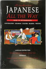 Living Language Japanese All the Way /(Book) - Hiroko Storm Ph.d. (ISBN 9780517882832)