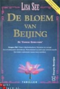 De bloem van Beijing - Lisa See, Martin Jansen in de Wal (ISBN 9789022983232)