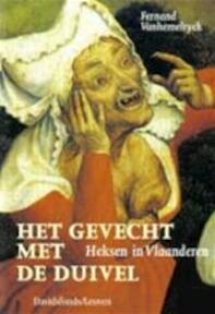 Het Gevecht met de duivel - F. Vanhemelryck (ISBN 9789058260314)