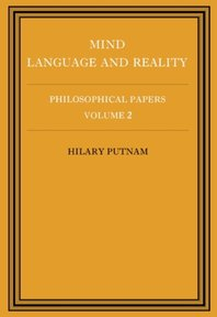 Philosophical Papers: Volume 2, Mind, Language and Reality - Hilary Putnam (ISBN 9780521295512)