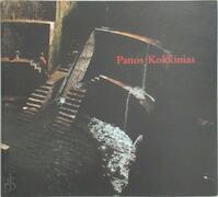 Panos Kokkinias - Katerina Gregos (ISBN 9782909061382)