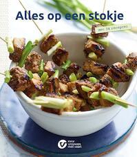 Alles op een stokje - Annie Houtmeyers, Hilde Jammaers, Sabine Lambrechts (ISBN 9789491395123)