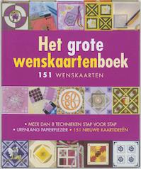 Het grote wenskaartenboek - (ISBN 9789058776501)
