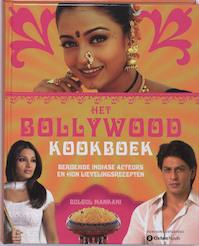 Het Bollywood kookboek - Bulbul Mankani (ISBN 9789059562615)