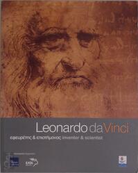 Leonardo da Vinci, epheuretēs & epistēmonas - inventor & scientist - Otto Letze (ISBN 9789602022801)
