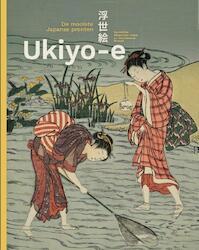 Ukyo-e - Nathalie Vandeperre, Chantal Kozyreff (ISBN 9789461613356)