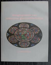 Hoogtepunten van romaanse glasschilderkunst - Jan Hendrik Peters, D.J. Dallinga (ISBN 9789080351714)