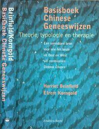 Basisboek Chinese geneeswijzen - Harriet Beinfield, Efrem Korngold (ISBN 9789069635019)