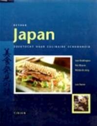 Retour Japan - Jean Beddington, Ron Blaauw, Mandy De Jong, Lars Hamer, Hennie Franssen-seebregts (ISBN 9789043901840)