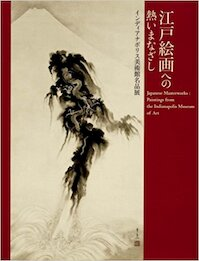 Japanese Masterworks: Paintings from the Indianapolis Museum of Art (ISBN 9780936260815)