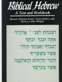 Biblical Hebrew - Bonnie Pedrotti Kittel, Vicki Hoffer, Rebecca Abts Wright (ISBN 9780300043945)