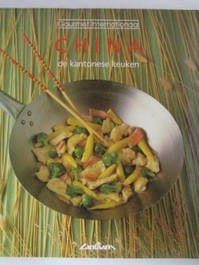 China - De Kantonese keuken - Margaret Leeming, Jan J. Gestel, Kwee (Siok Lan) (ISBN 9789070485740)