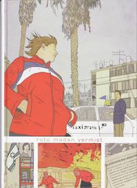 Vermist - R. Modan (ISBN 9789057592812)