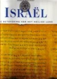 Israël - Sarah Kochav, Frans Reusink, Renske de Boer (ISBN 9789062488322)