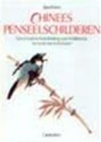Chinees penseelschilderen - Jane Evans, Marjan Faddegon (ISBN 9789021304298)