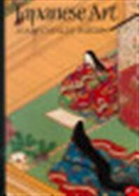 Japanese art - Joan Stanley-baker (ISBN 9780500201923)