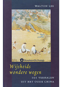 Wijsheids wondere wegen - Unknown (ISBN 9789063255725)