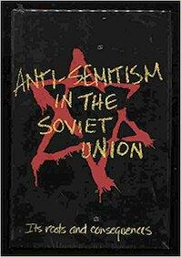 Anti-Semitism in the Soviet Union - Theodore Freedman (ISBN 9780884640516)
