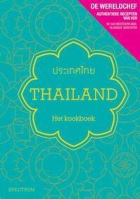 Thailand, het kookboek - Jean-Pierre Gabriel (ISBN 9789000346431)