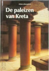 Atrium cultuurgids paleizen van kreta - Milani (ISBN 9789061133827)