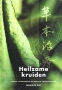 Heilzame kruiden - Penelope Ody, Sophie Collins, Yolanda Heersma, Renate Hagenouw (ISBN 9789057641510)