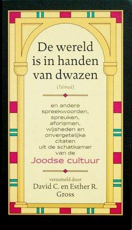Citaten En Spreekwoorden : Nederlandse spreekwoorden gezegden citaten softketchup