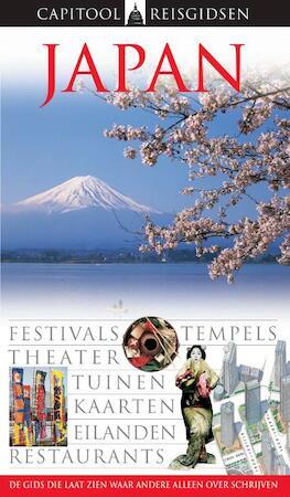 Japan - J. Benson