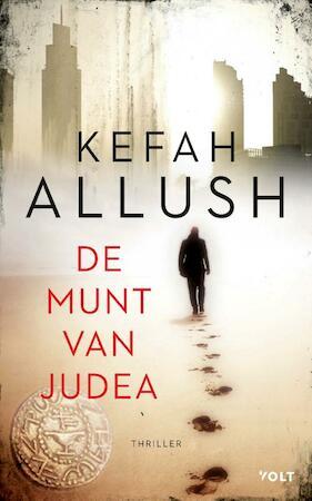 De munt van Judea - Kefah Allush