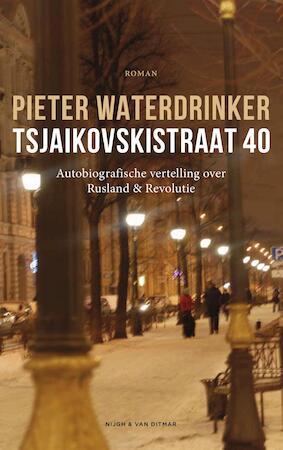 Tsjaikovskistraat 40 - Pieter Waterdrinker