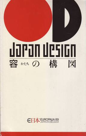 Japan Design -