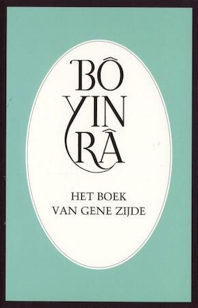 Het boek van gene zijde - Bo Yin Ra