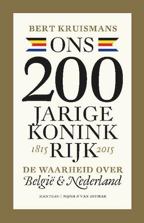 Ons 200-jarig Koninkrijk - Bert Kruismans
