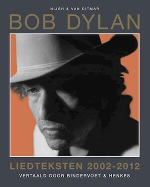 3 - Bob Dylan