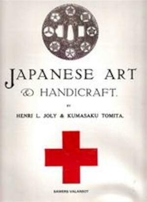 Japanese art & handicraft - Henri L. Joly, Tomita Kumasaku