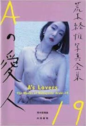 The Works of Nobuyoshi Araki 19 : A's Lovers - Nuboyoshi Araki