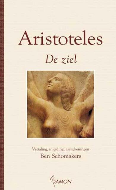 De ziel - Aristoteles