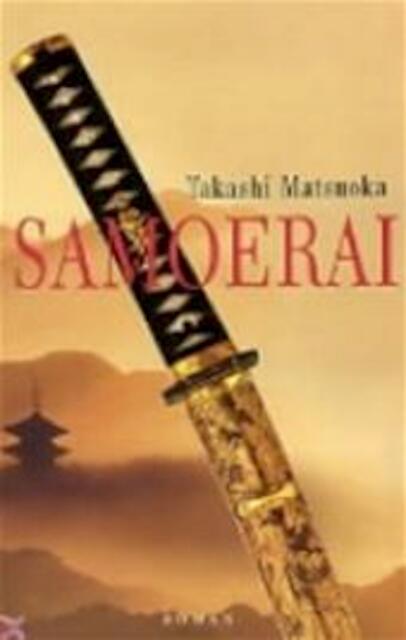 Samoerai - Takashi Matsuoka, Jacques Meerman