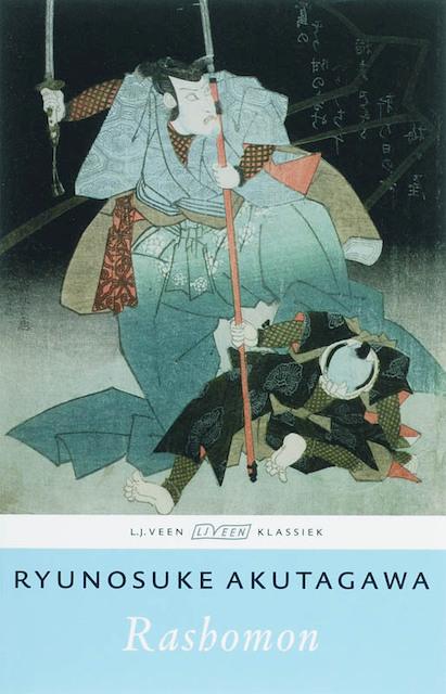 Rashomon - Akutagawa