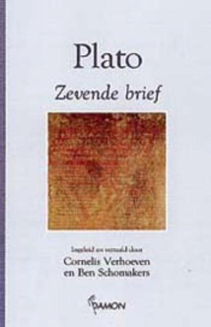 Zevende brief - C. Verhoeven, Clemens Verhoeven