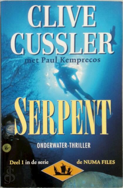 Serpent - C. Cussler, P. Kemprecos