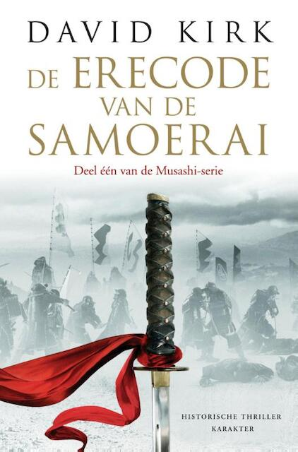 De erecode van de samoerai - David Kirk