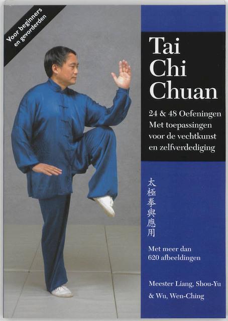 Tai Chi Chuan - Liang Shou-yu, Wu Wen-ching