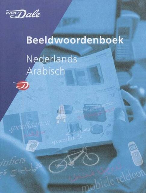 Nederlands arabisch jean claude corbeil ariane for Arabisch nederlands