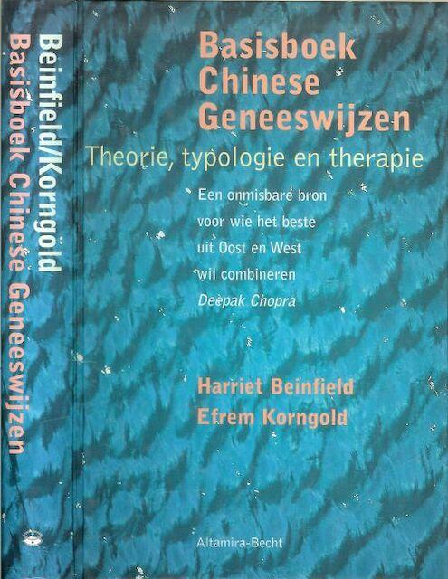 Basisboek Chinese geneeswijzen - Harriet Beinfield, Efrem Korngold