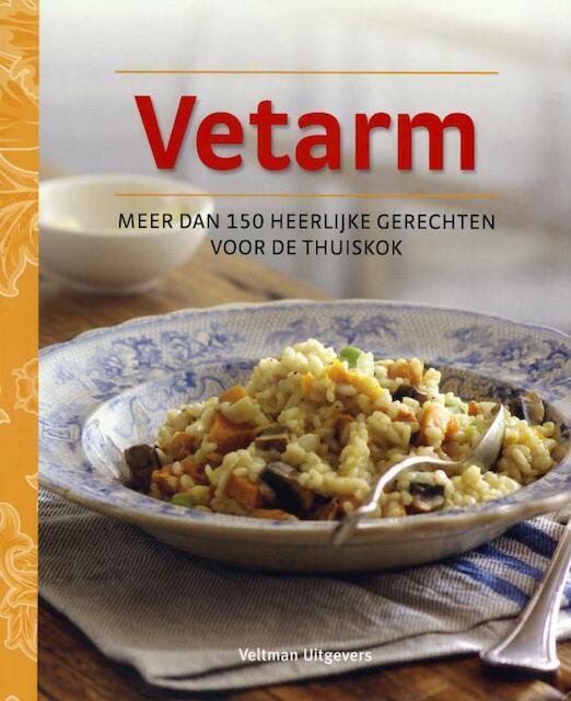 Vetarm - Unknown