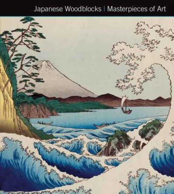 Japanese Woodblocks - Michael Robinson
